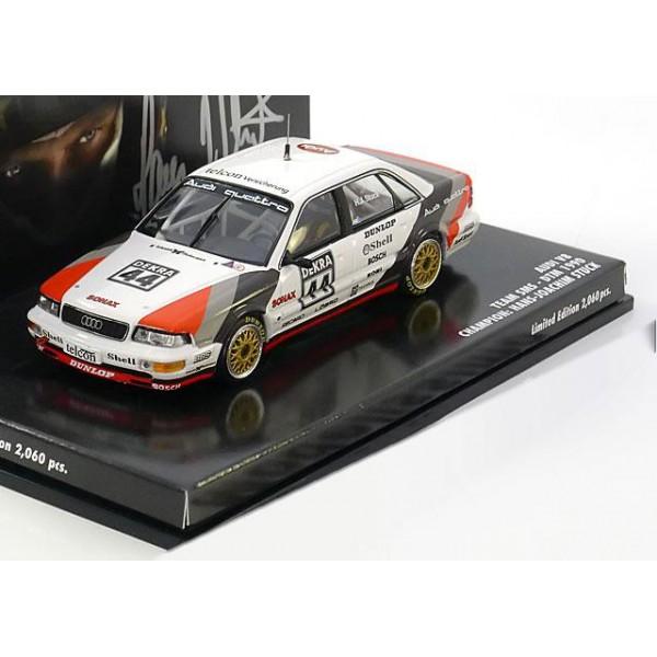 Audi V8 No.44, DTM