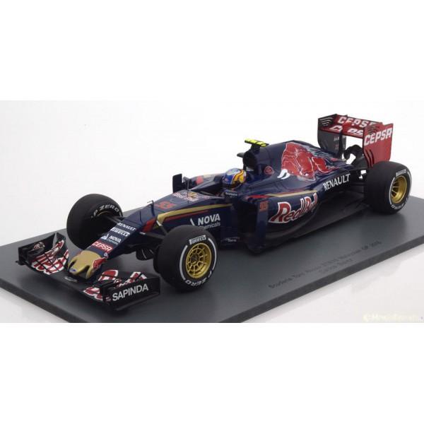 Toro Rosso STR 10 GP Malaysia