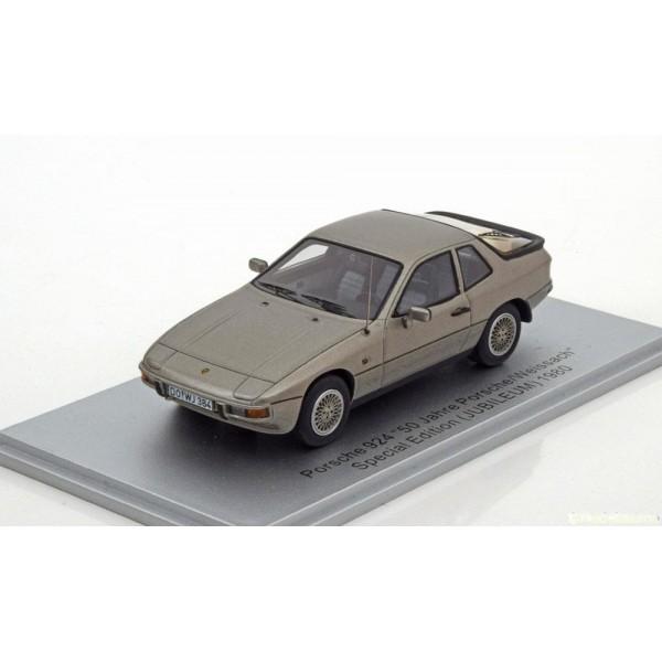 Porsche 924 50 years Porsche Weissach Edition