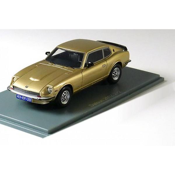 Datsun 260 Z 2+2 1975