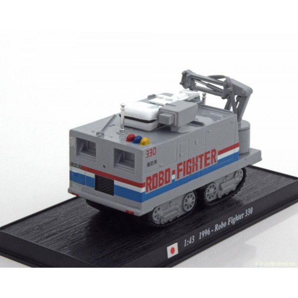 Robo Fighter 330 fire engine