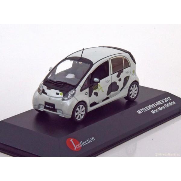 Mitsubishi I-Miev Moo Moo Edition